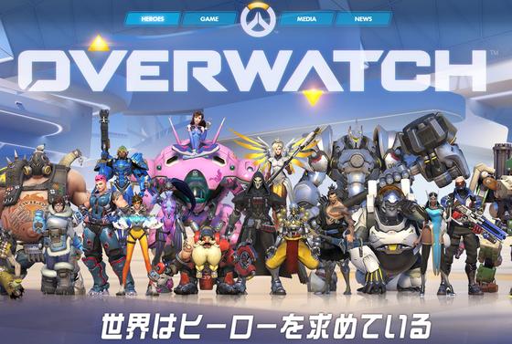 日本語公式サイト_01