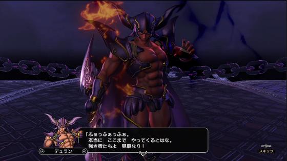 ゲーム「ドラゴンクエスト2」の最後のボスは? |  …