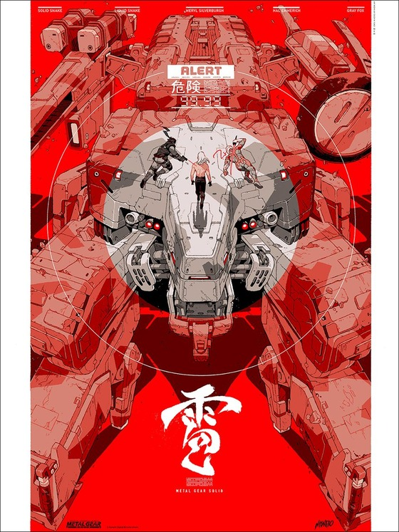 Metal Gear Solid_01