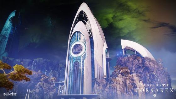 dreaming-city-destiny3