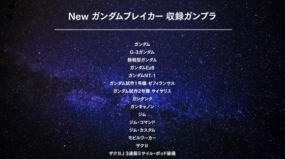 2018-05-29_16h23_05