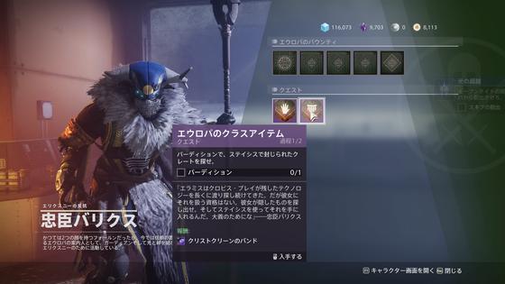 光の超越_04