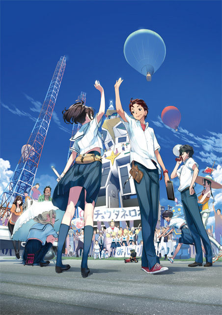 ROBOTICS;NOTES 3