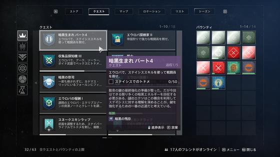 暗黒生まれ_03