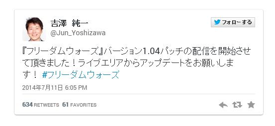 SnapCrab_NoName_2014-7-12_17-4-43_No-00