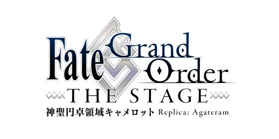 Fate_Grand_order_musical_fix