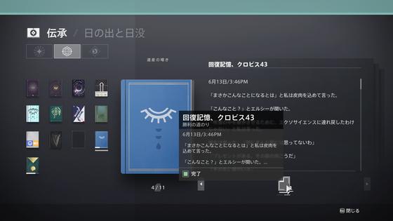 悲嘆_29
