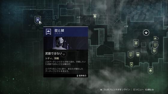 錠と鍵_22