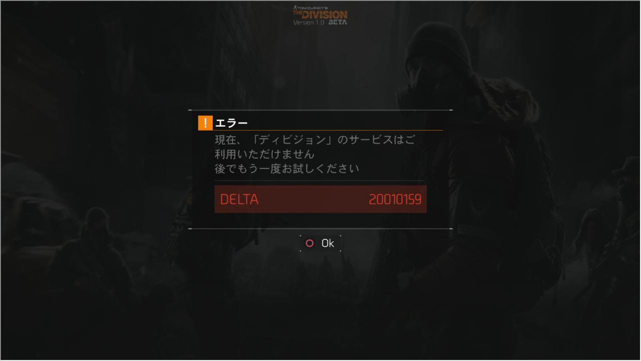 13 日 の 金曜日 ゲーム ps4 ダウンロード