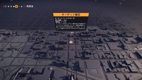 懸賞金_03