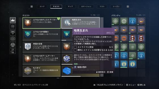 暗黒生まれ_04