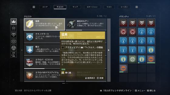 ホークムーン_03