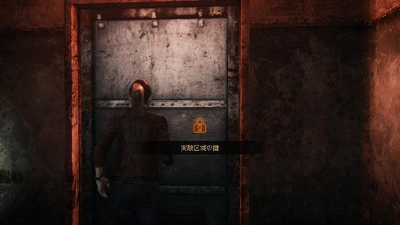 実験区域の鍵_01