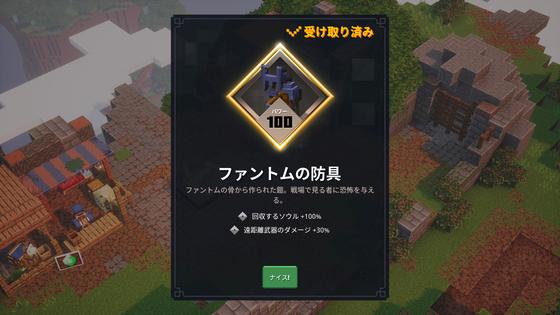108_04