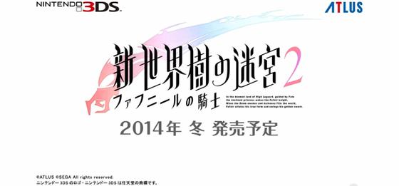 SnapCrab_NoName_2014-8-5_19-46-43_No-00