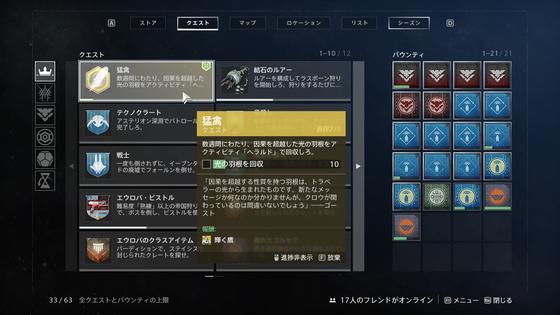ホークムーン_04