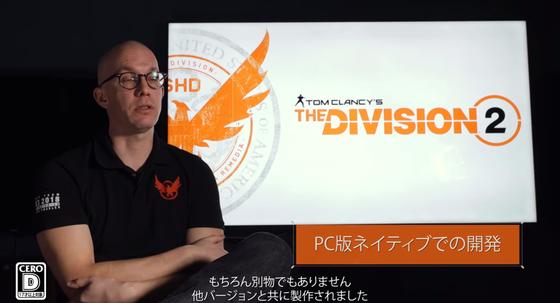 Division2_03