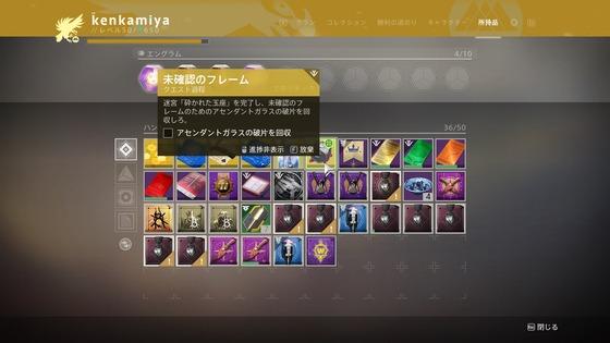 錠と鍵_15