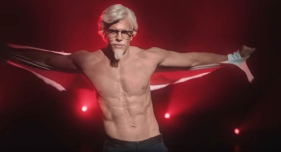 KFC-Sexy-Chickendales-Dancers-Branding-in-Asia