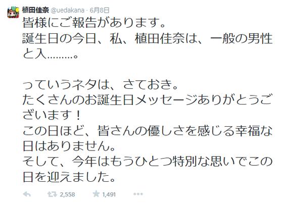 SnapCrab_NoName_2014-6-11_11-55-16_No-00