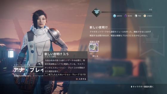 新しい夜明け_01