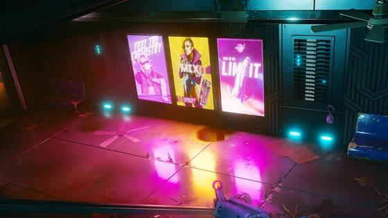 cyberpunk-2077-lighting.jpg.optimal