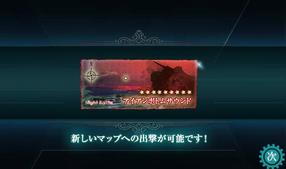 2013-11-12_02h46_43