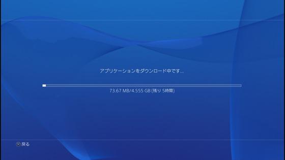 メタルギアソリッドV ファントムペイン (改造・解 …