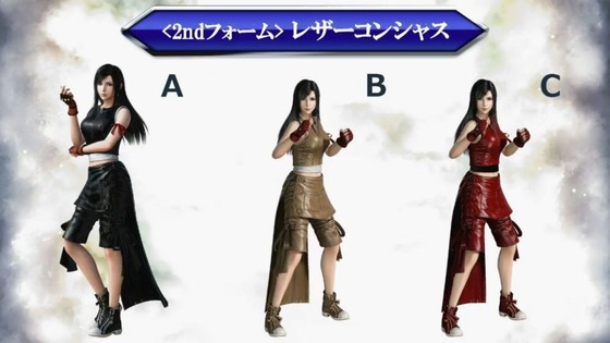 Dissidia-Final-Fantasy-Tifa-2
