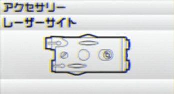 レーザーサイト_ADS速度_05