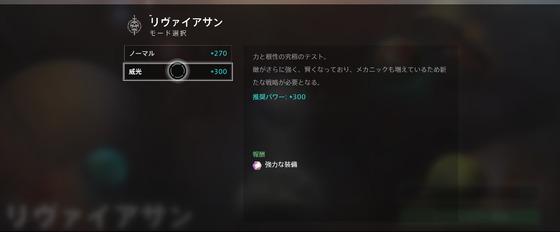 JP (1)