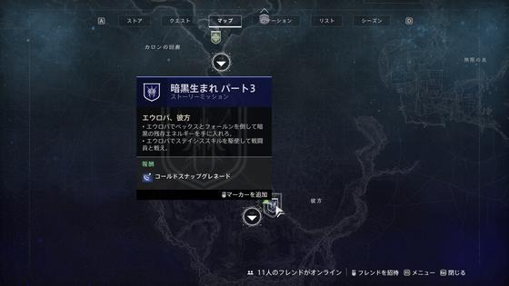 暗黒生まれ_02
