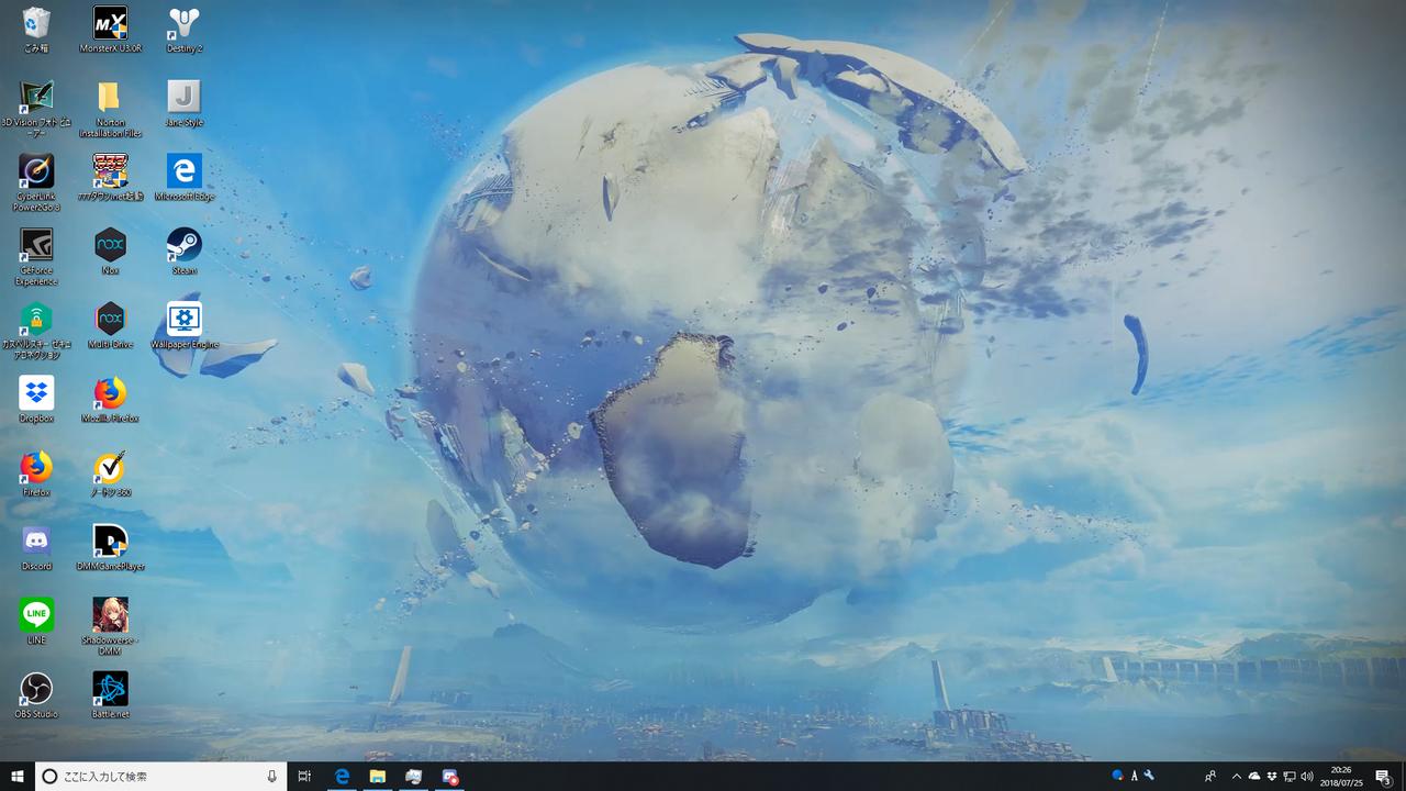 Destiny2 動くトラベラーの壁紙が公開 デスクトップ画面をおしゃれ