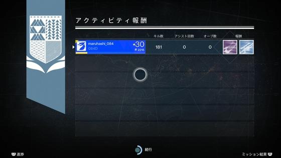 報酬_01