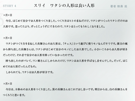 2013-08-21_02h31_19