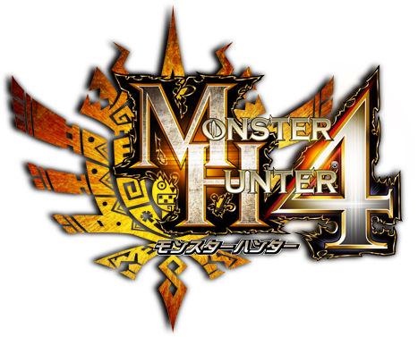 モンスターハンター4-8