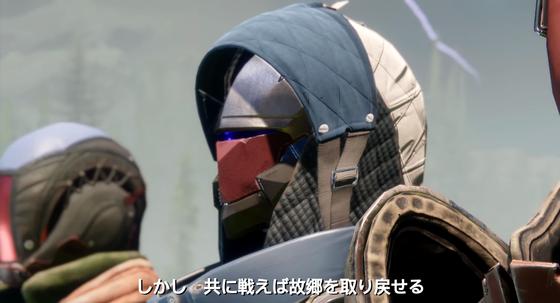 日本語トレーラー_02