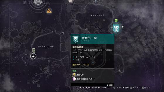 最後の一撃_18