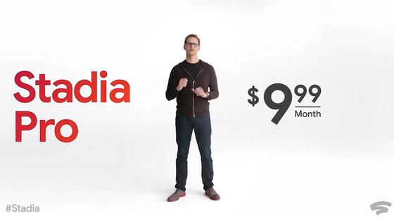 stadia-pro-price