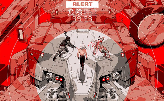 Metal Gear Solid_05