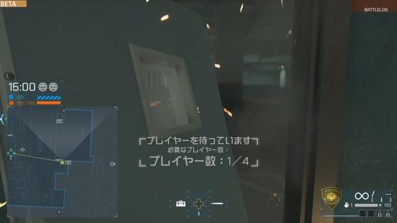 破砕用ハンマー_04