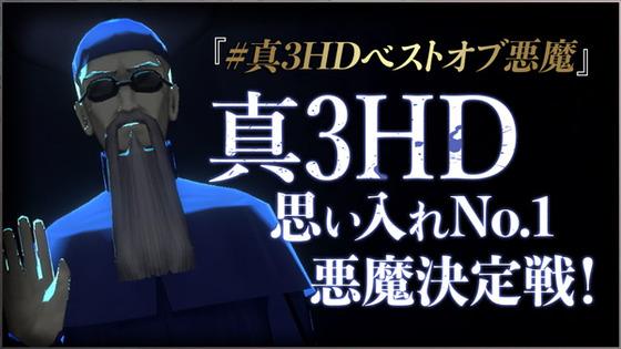smt3_ranking_title-1