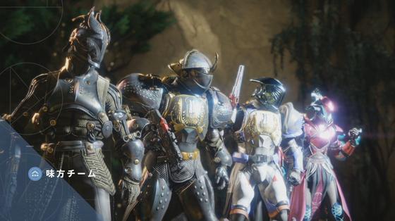【Destiny2】 猛者を交えた座談会『ナイン反省会』皇帝の休息編 本日21時より開催 大会の話もしたい