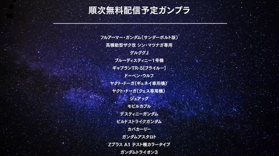 2018-05-29_16h24_55