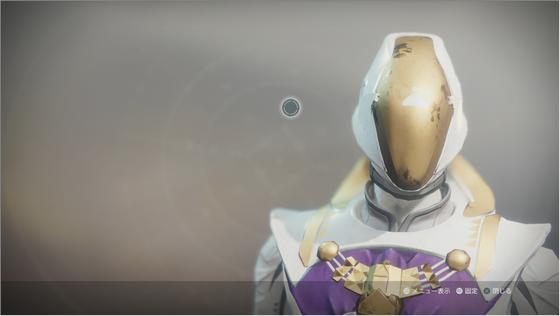 ファルミネイターのマスク_01