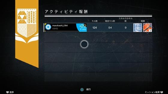 ウィンターの災難_11