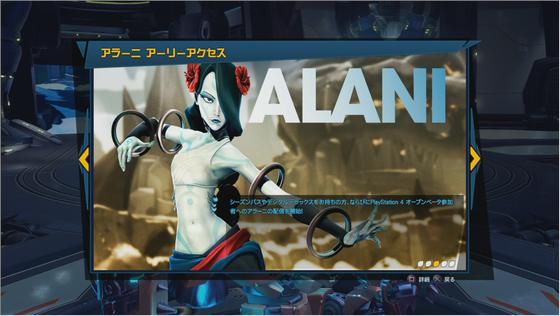 アラーニ_01