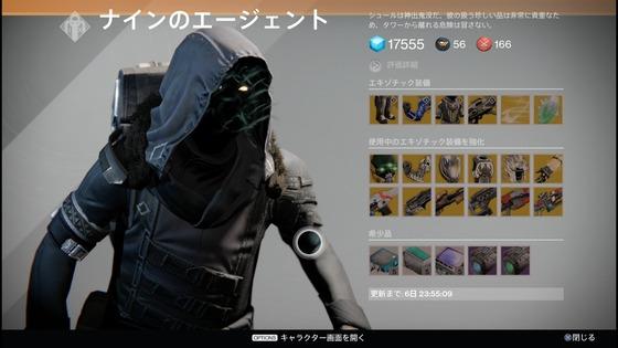 2015-01-30_18h04_46