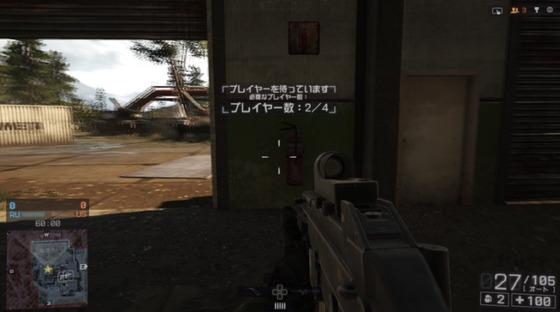 消火器_01