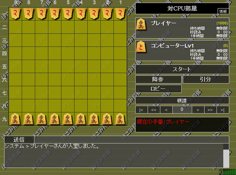 四川省 | SDIN無料ゲーム